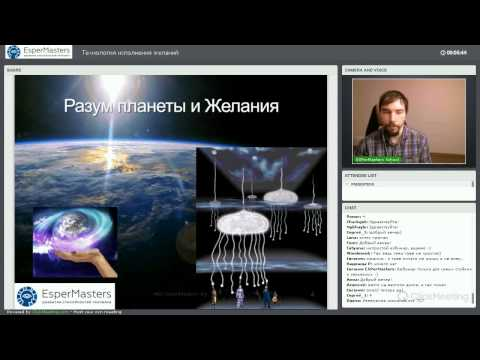 Видео Презентация технология 1 класс работа с бумагой
