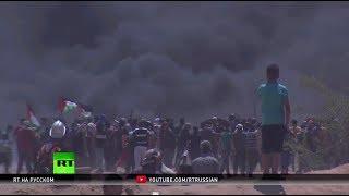 Столкновения на палестино-израильской границе: не менее 50 погибших и свыше 2 тысяч раненых