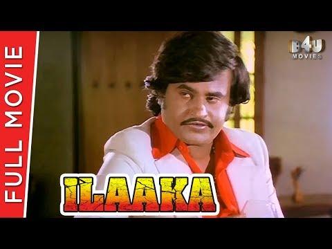 Ilaaka | Full Hindi Movie | Rajnikanth, Sripriya, Madhavi | B4U Movies | Full HD 1080p
