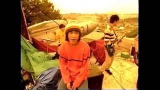ザ・カスタネッツ 5枚目のシングル 「夏の記憶」 1996年10月21日リリー...