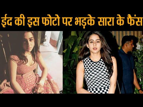 Sara Ali Khan TROLLED after posting Eid wish with THIS Picture | FilmiBeat