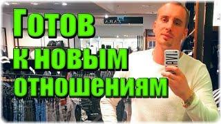 Дом-2 Последние Новости.Эфир 16 Апреля 2016 (16.04.2016)