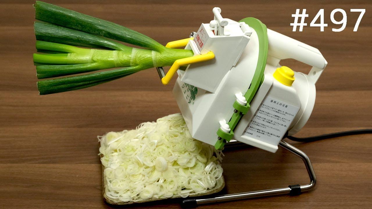 業務用ネギカッター、早っ!Green onion cutting machine. Japanese leek Automatic slicer