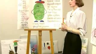 Синтаксис и пунктуация - 10