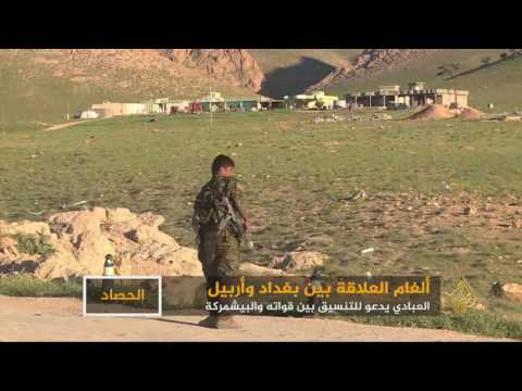 ألغام العلاقة بين بغداد وأربيل  - نشر قبل 4 ساعة