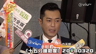 香港用戶可到ViuTV 官網http://www.viu.tv/ 或用ViuTV App收看節目直播...