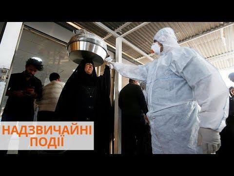 Вспышка коронавируса в Италии и Иране. Соседние страны закрывают границы