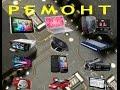 Ремонт планшета DIGMA TT700PG,Не видит SIM карту