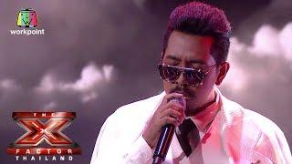 กบ ณัฐพงศ์ | ระหว่างที่รอเขา  | The X Factor Thailand