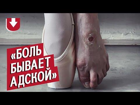 Балерина: Диана | Быть 18-летним