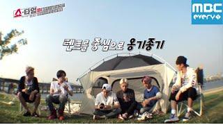 쇼타임-버닝 더 비스트 - [HD]12회 모두함께 여의도감성캠핑! /ep.12 Yeouido camping /感性キャンピング