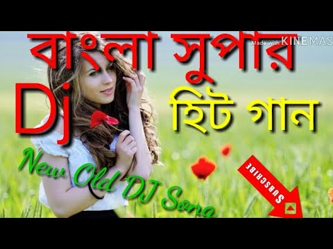 moner-manush-fire-pelam-bangla-love-dj-mp3-song---bangla-romantic-lovedj-song-|-mix-pro-hd
