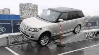 Test drive new Range Rover