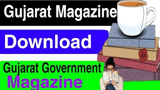 How to Download Gujarat magazi…
