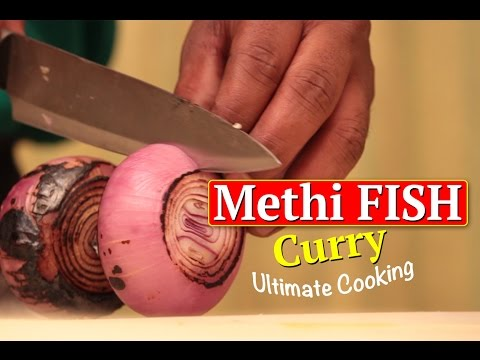How To Make Methi Fish Curry ||Easy To  Cook