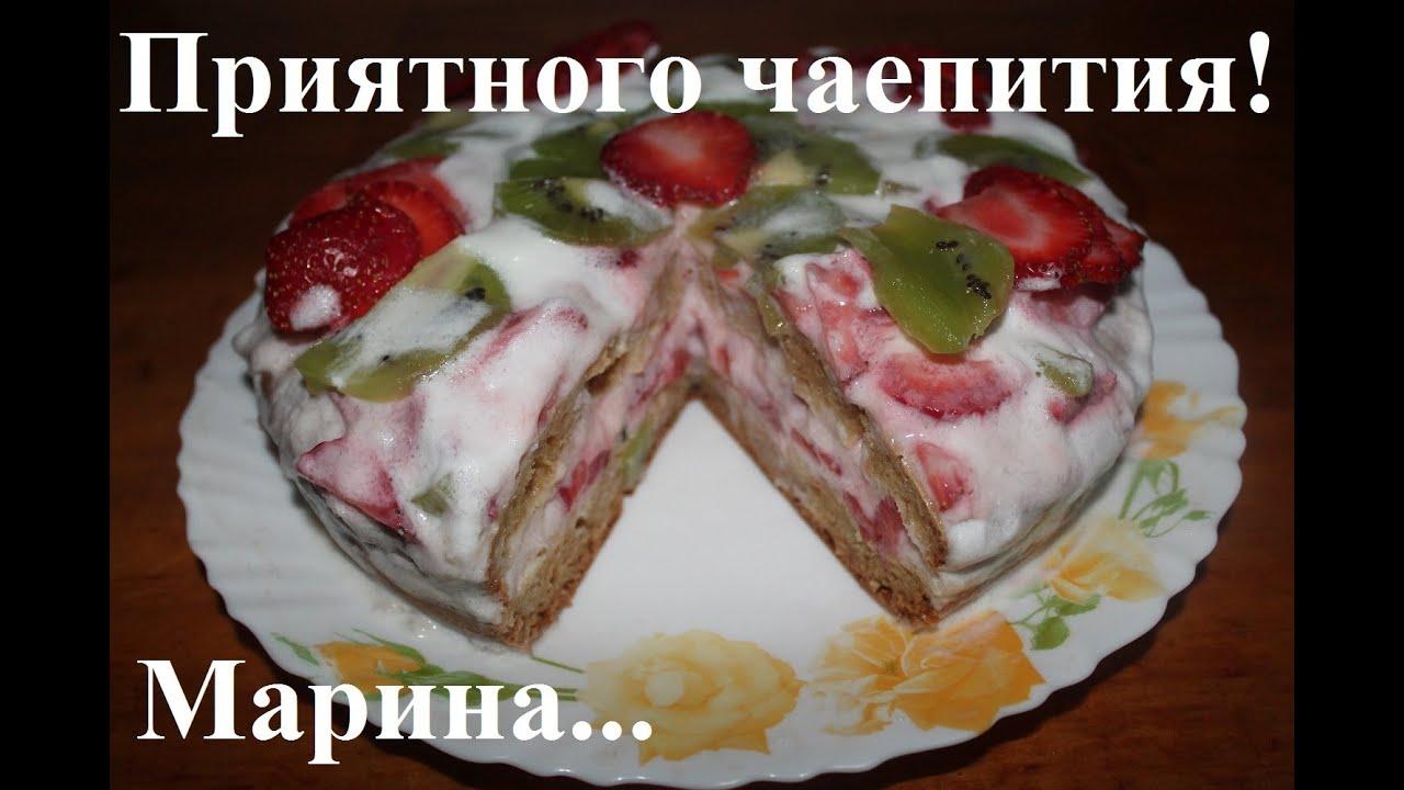 Торт йогуртовый рецепт в мультиварке