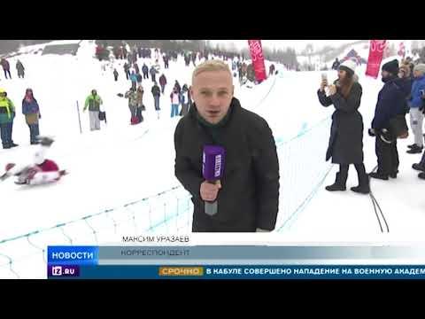 В Ленобласти впервые прошел этап кубка мира по скоростному спуску на коньках