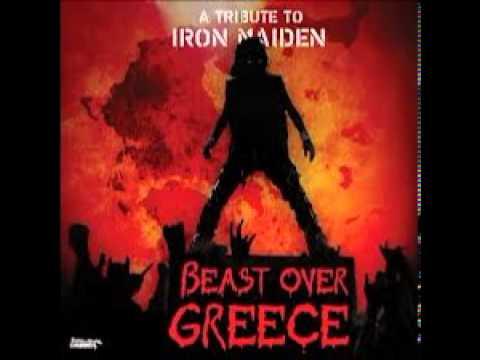 Dark Nova  Clairvoyant Iron Maiden