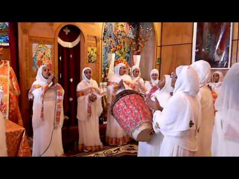 Ethiopian Orthodox St. Mary Church 2009/2017 Timqet / Epiphany (Winnipeg, Canada) #3