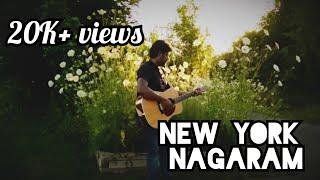 New York Nagaram | Guitar Cover | Ashwin Asokan | A R Rahman | Sillunu Oru Kaadhal