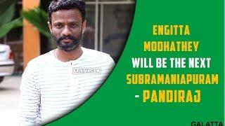 Engitta Modhathey will be the next Subramaniapuram - Pandiraj