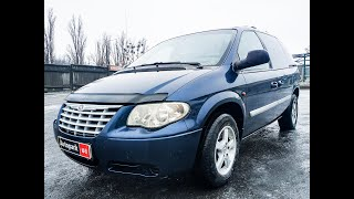 Автопарк Chrysler Voyager 2004 года (код товара 23516)