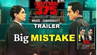 Section 375 Trailer Big Mistake Akshaye Khanna Richa Chadha Ajay Bahl