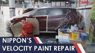 Velocity Paint Repair By Nippon Express | NDTV carandbike