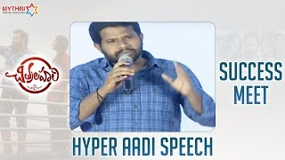 Hyper Aadi Speech | Chitralahari Success Meet | Sai Tej | Kalyani Priyadarshan | Nivetha | DSP