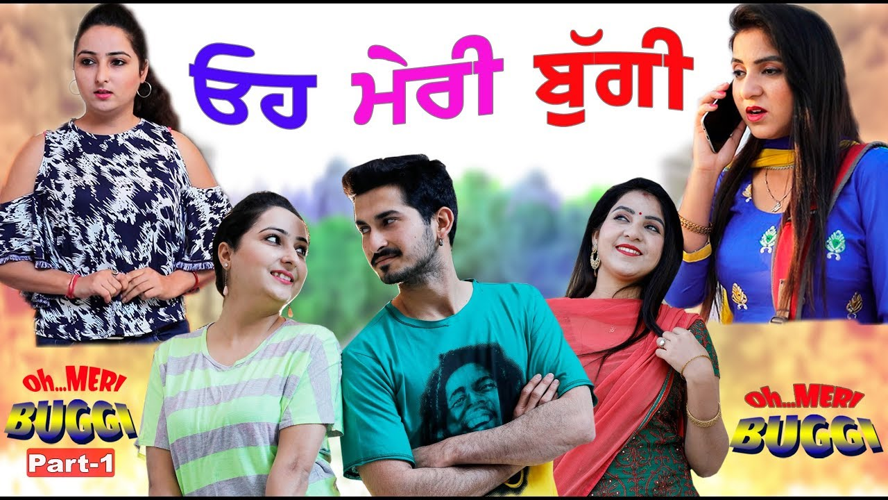 New Punjabi Comedy Web Series | O MERI BUGGI | Episode 1. | Punjabi Comedy Movies | Balle Balle Tune