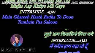 Mujhe Darde Dil Ka Pata Na Tha - Karaoke With Lyrics Eng.& हिंदी