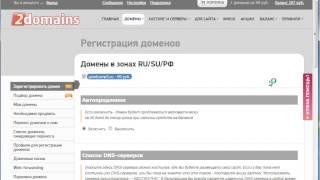 Как купить недорогой домен с зоной ru на 2domains(Если вы не знаете как покупать домены, то это видео вам поможет. Я покажу вам как искать имена DNS-сервера..., 2013-12-14T14:54:38.000Z)