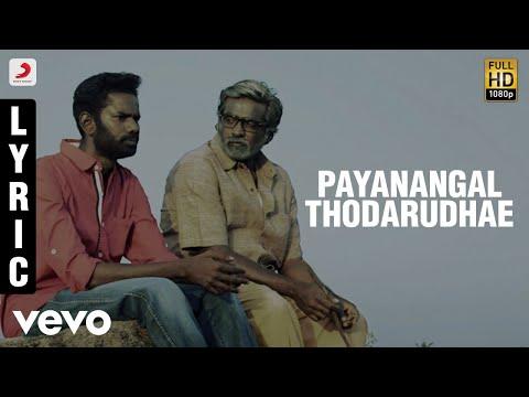 Justin Prabhakaran, Naresh Iyer, Padmalatha - Payanangal Thodarudhae
