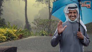 خالد عبدالرحمن - الشتا و الليل و البرد ( الذاهبه ) alain zoom