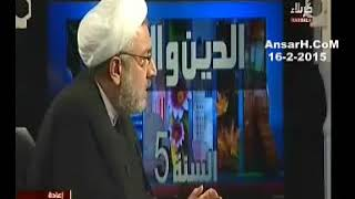 الشيخ محمد كنعان - معنى أن الإمام علي بن موسى الرضا عليه السلام غريب الغرباء