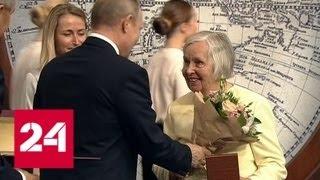 видео Премии Русского географического общества 2018 года