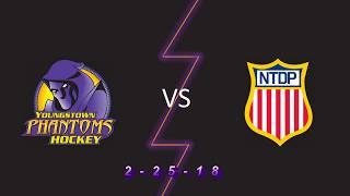 February 25, 2018 vs US NTDP U18 Highlights