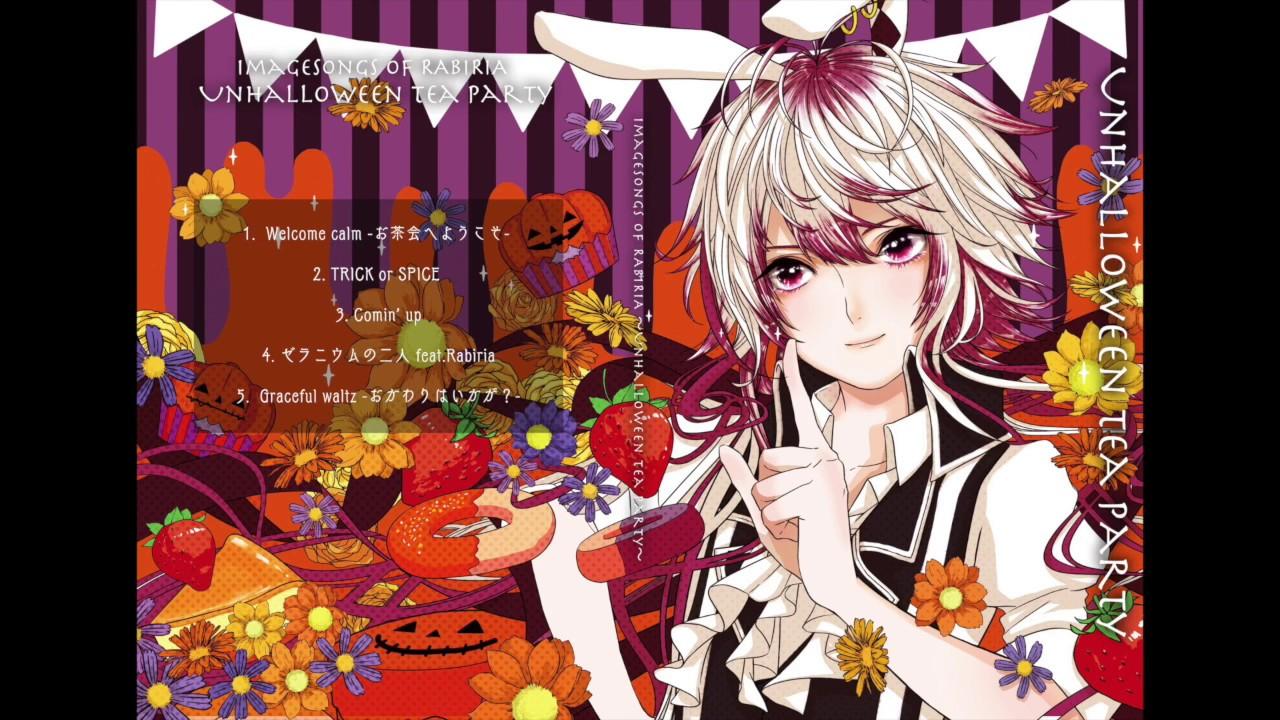 【オリジナルCD】ラビリア(cv.岩本紗依)「UnHalloween Tea Party」【クロスフェード】
