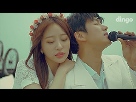 [MV] Seol Ong - YOU (ft. Beenzino)