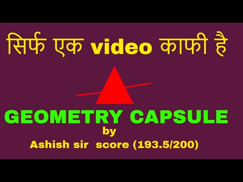 GEOMETRY CAPSULE (ALL CONCEPTS IN 1 VIDEO) FOR SSC II BANK II UPSC II CAT II MAT II  ALL GOVT EXAMS