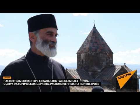 Две церкви на высокогорном озере Севан в Армении
