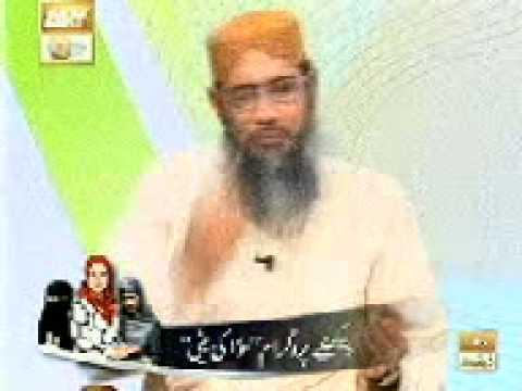Hazrat Faiz Ahmed Owaisi Youtube
