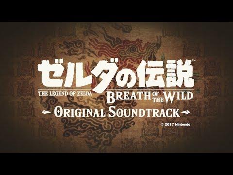 『ゼルダの伝説 ブレス オブ ザ ワイルド オリジナルサウンドトラック』収録曲紹介オリジナルムービー