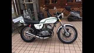 キックの鬼 最後のマッハゼスチャンバー カワサキ・マッハスリー 1975 Kawasaki MACHⅢ H1F 500SS ミズノモーター MIZUNO MOTOR https://youtu.be/fiUtpOPyg58.