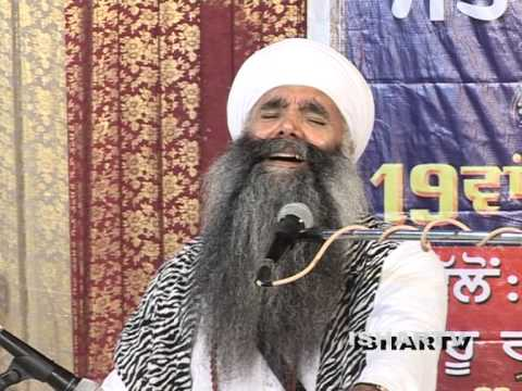 Sant Baba Amrik Singh Ji Panj Bhainia Wale Krishan Sudama    Without Mix
