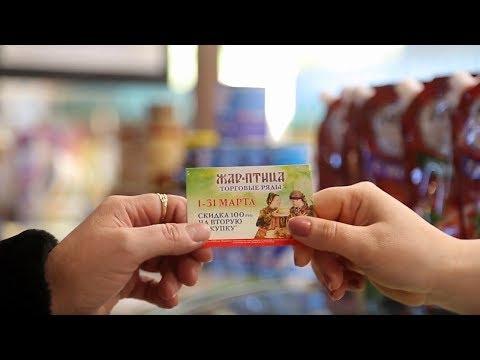Весенние скидки действуют в торговых рядах «Жар-Птица» в марте