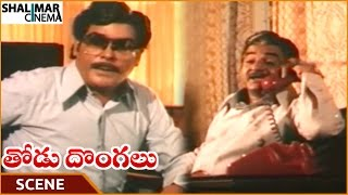 Thodu Dongalu Movie || Prabhakar Calls Rao Gopal Rao I Kidnapped Your Son || Krishna || Shalimarcine