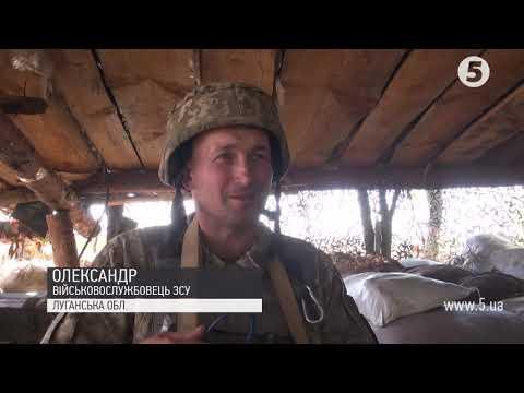 5 канал: Напружена ситуація біля Кримського: Російські окупанти постійно намагаються підійти до позицій ЗСУ