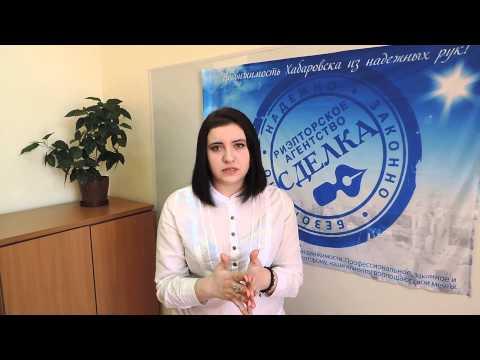 Работа в Хабаровске, вакансии, поиск работы