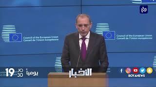 وزير الخارجية وشؤون المغتربين .. الاحتلال هو أساس التوتر في المنطقة - (8-12-2017)